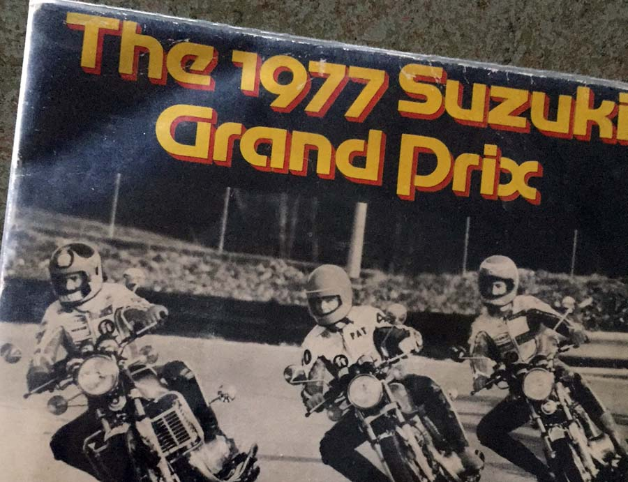 A 45 given away at Suzuki dealers in 1977 contains rare footage of American Pat Hennen.