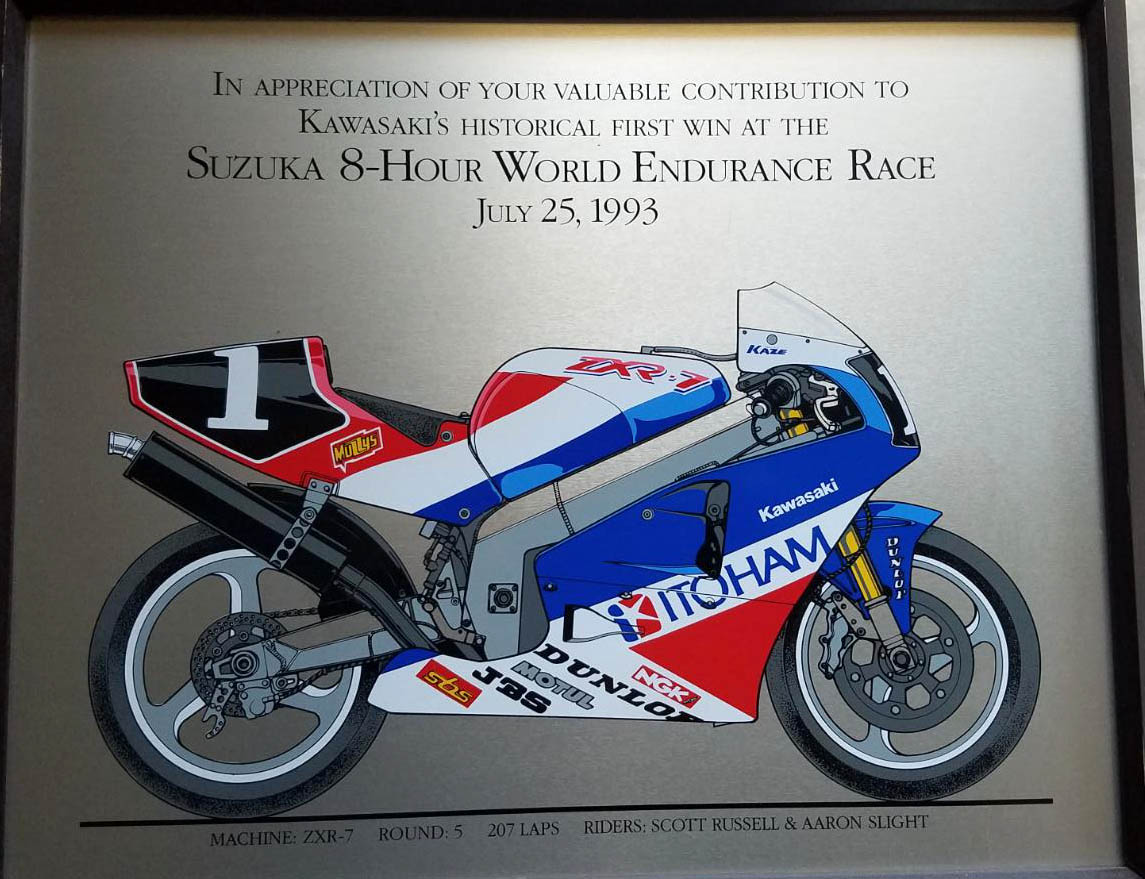 After the incredible win Kawasaki gave these plaques to members of the 1993 Kawasaki Suzuka 8 Hours team. This hangs in crewchief Gary Medley's house.
